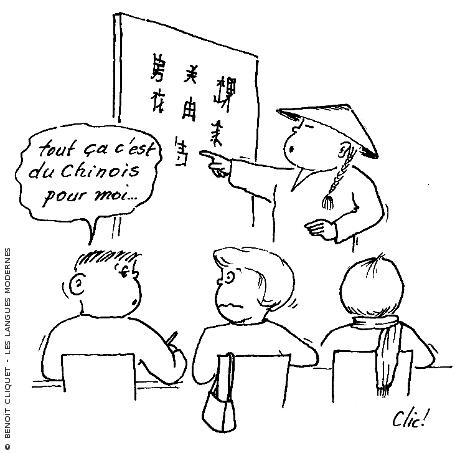 le dessin de benot cliquet paru dans le n 42015 des langues modernes - Langue Dessin